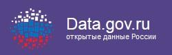 Типовые условия использования открытых данных РФ